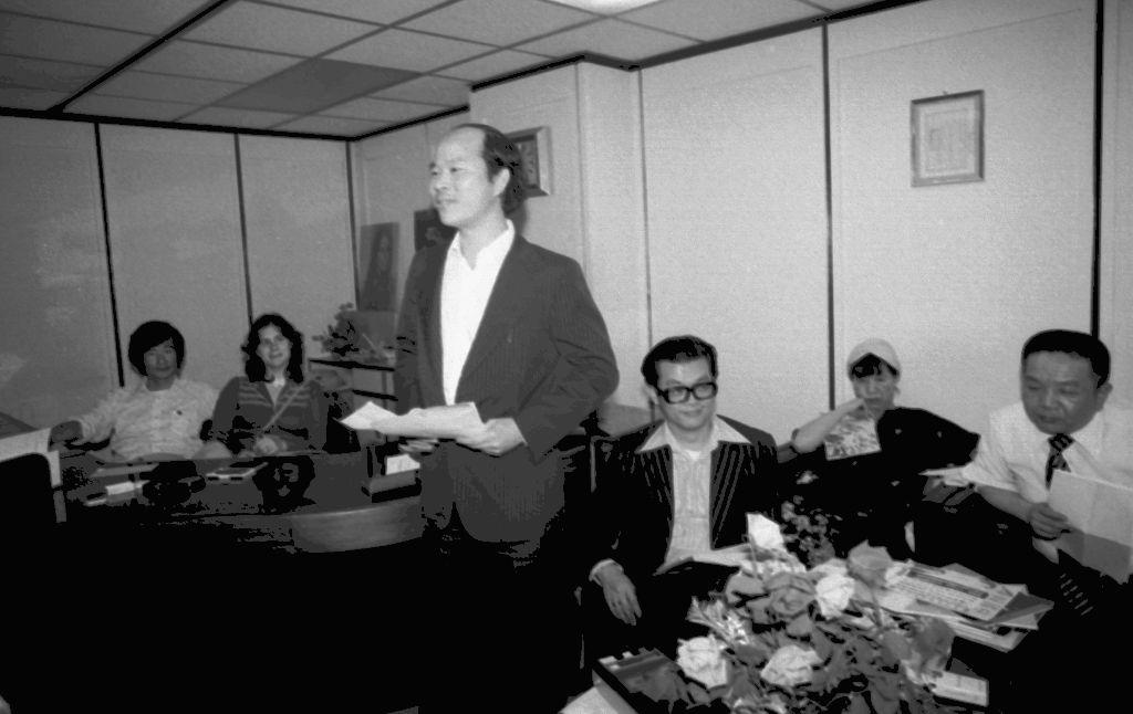 黨外開會討論如何因應台美斷交。 1978