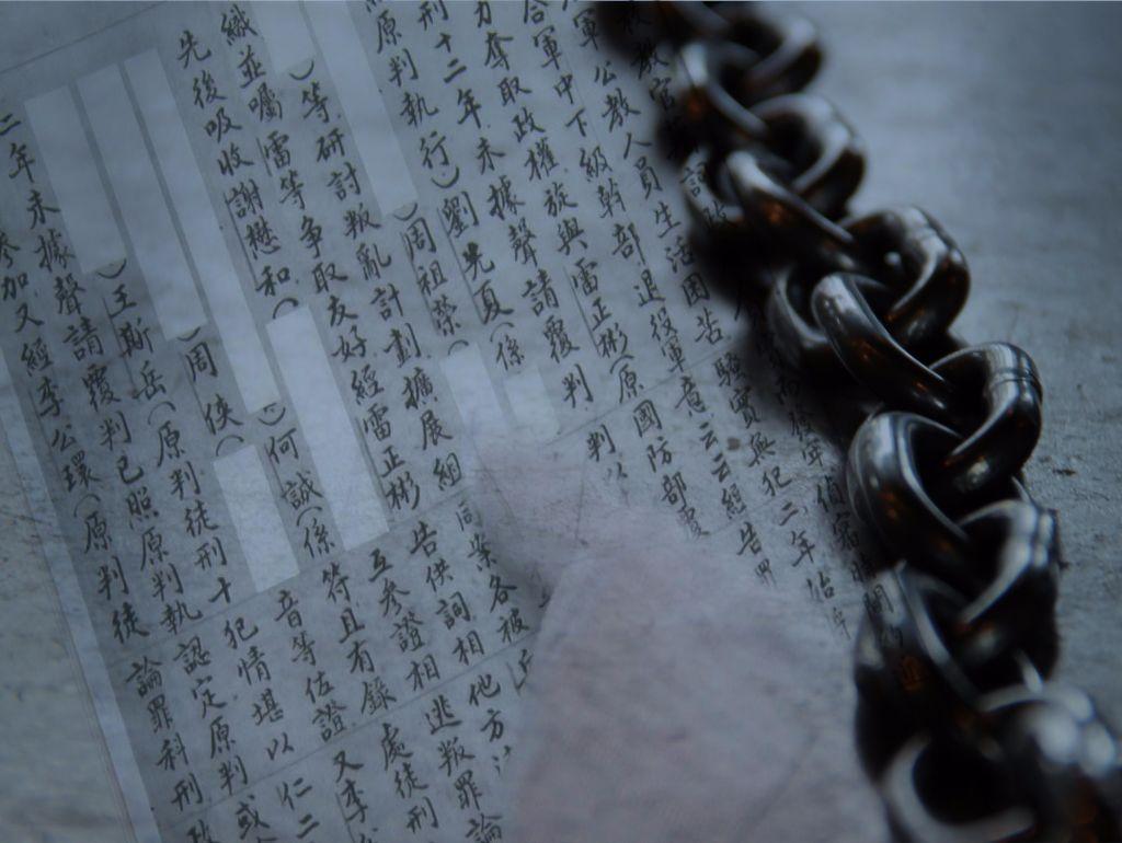 周祖榮(檢舉人)
