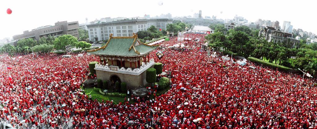Image result for 倒扁運動